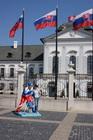 Братислава. Президентский дворец