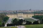 Вид на дворец от арки