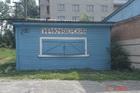 Парикмахерская в Муромцево