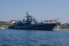 Флагман Украинского флота