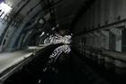 Подземный завод