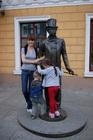 Настя, Саша и дети