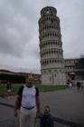 Мы и башня