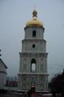 Звонница в Софийском Соборе