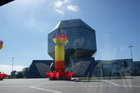 Здание библиотеки в Минске