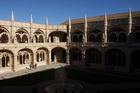 Мавританский дворик
