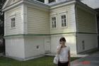 Место рождения Ленина